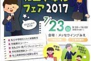 新規ドキュメント 2017-06-17 13.26.12_1