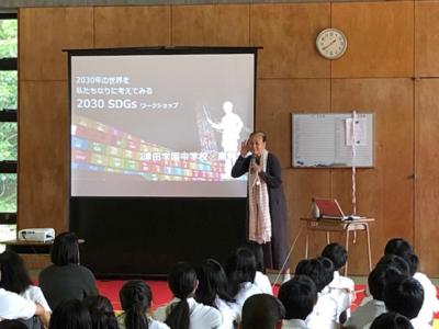アカデミア津田「SDGsワークショップ」