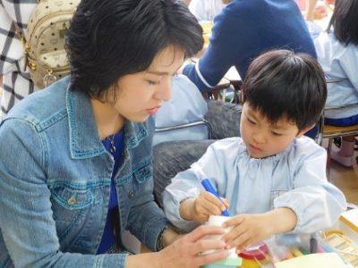 第一幼 保育参観(29.5)2