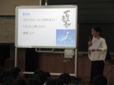 中学校 みえ国際(29.5)1