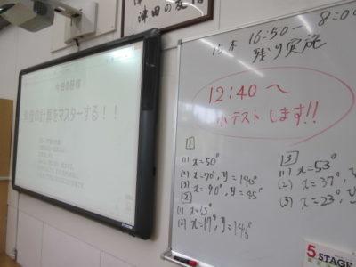 中学校 アクティブラーニング強化(29.6)2