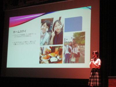 中学校 文化祭4(29.9)