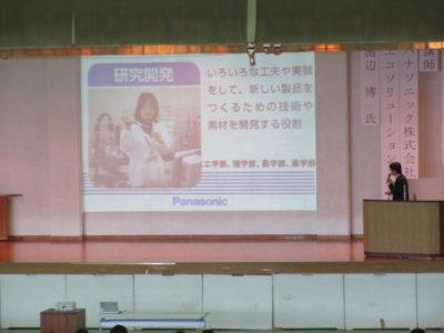 中学校 キャリアガイダンス(29.9)2