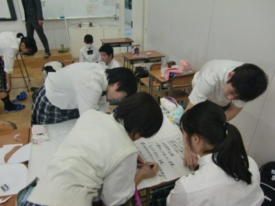 高校 探究活動(29.10)2