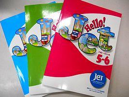 小学校 JET(29.11)