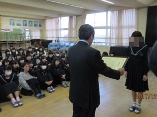 高校 甲子園応援お礼(29.12)1