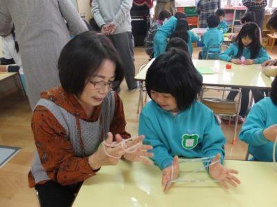 第一幼 祖父母遊ぼう会(29.12)2