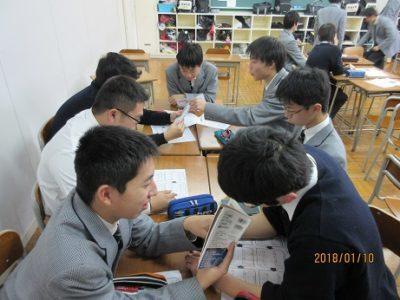 高校 探究活動(30.1)2