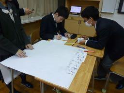 中学校 探究活動(30.1)2