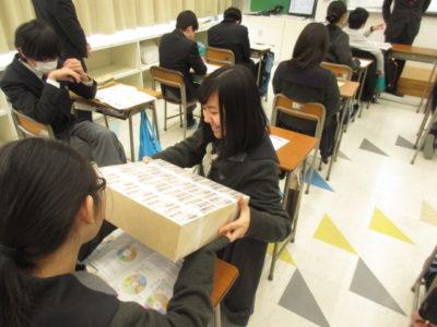 中学校 租税教室(30.2)2