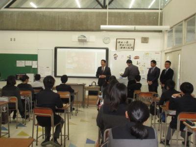 中学校 租税教室(30.2)1