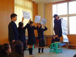 小学校 学習発表会(30.2)1