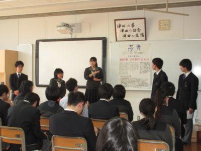 中学校 探究授業発表(30.2)2