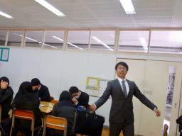 中学校 行政書士(30.2)2