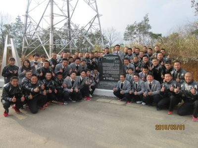 高校 甲子園記念碑(30.3)2