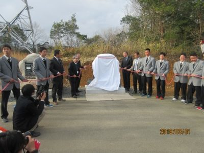 高校 甲子園記念碑(30.3)1