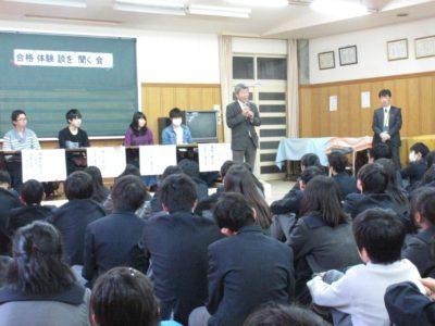中学校 合格体験談(30.3)1