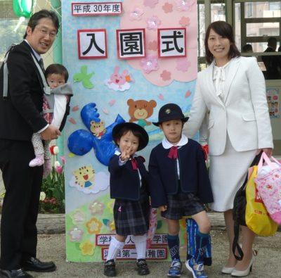 幼稚園 入園式(30.4)1