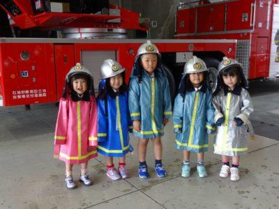 第一幼 消防署見学(30.5)1