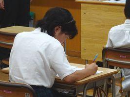 小学校 中学入試対策講座(30.7)3