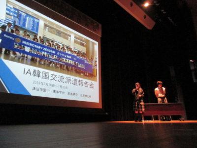 中学校 文化祭3(30.9)
