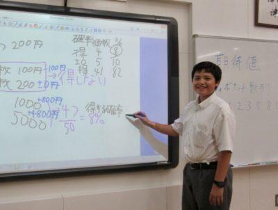 中学校 探究基礎(30.8)1