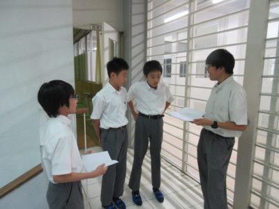 中学校 探究基礎(30.8)2
