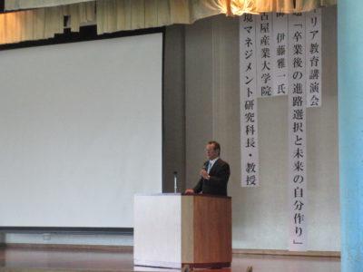 中学校 キャリアガイダンス(30.10)1