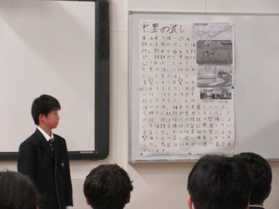 中学校 探究基礎発表会(30.10)3