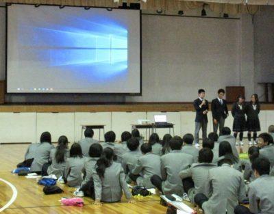 中学校 修学旅行事前学習(30.10)1