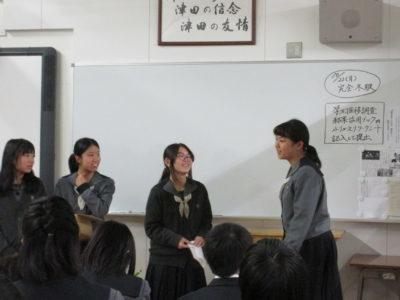 中学校 探究基礎発表会(30.10)4