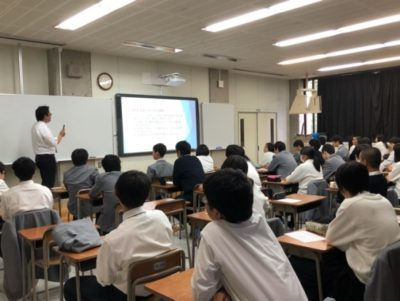 高校 社会人講座(30.11)2