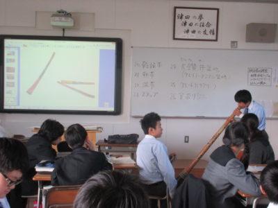 中学校 アボリジニ(30.11)2