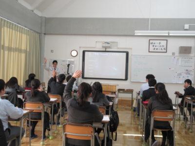 中学校 JAXA(30.11)1