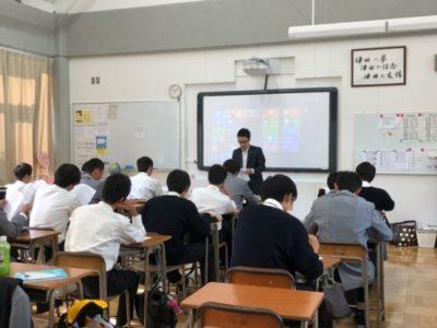 高校 社会人講座(30.11)4