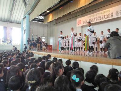 センバツ壮行会4(31.3)