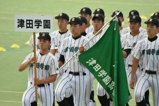 高校野球開会式(1.7)1