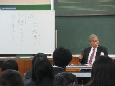 芳賀先生講演会(1.10)1