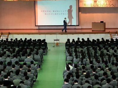 村尾講演会(11.1)3