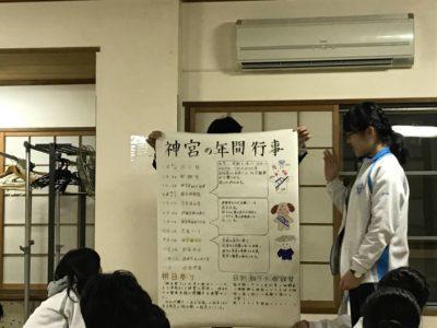 伊勢研修2日目2(12.13)