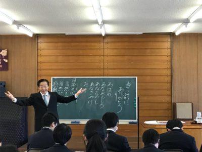 伊勢研修3日目1(1.12)