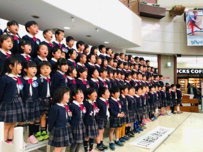 大山田幼稚園110番(2.1)2