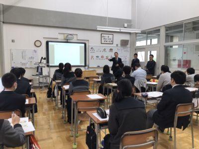 租税教室(2.2)