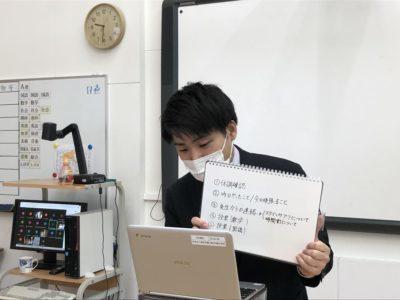オンライン授業1(2.5.7)