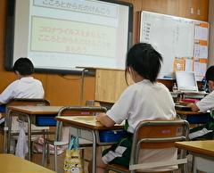 感染拡大対策授業(2.5)1