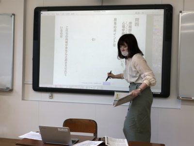 オンライン授業2(2.5.8)